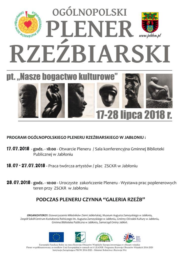 Zaproszenie na Ogólnopolski Plener Rzeźbiarski