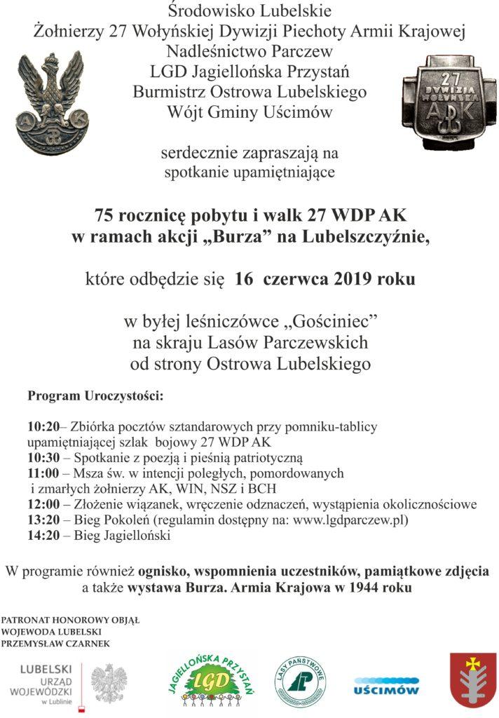 """Zapraszamy do udziału w spotkaniu upamiętniającym 75 rocznica pobytu i walk 27 WDP AK w ramach akcji """"Burza"""" na Lubelszczyźnie"""