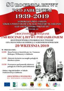 80 Rocznica Bitwy pod Jabłoniem 1939-2019